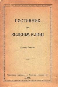 book-23469