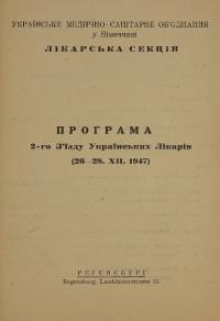 book-23470