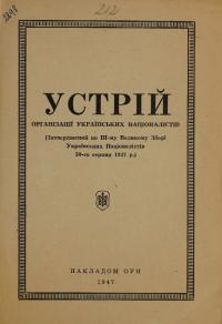 book-23471