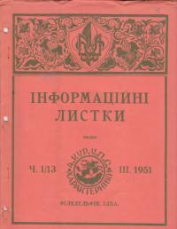 book-23472