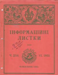 book-23473