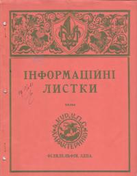 book-23474