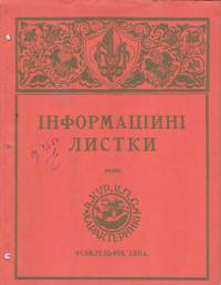 book-23475