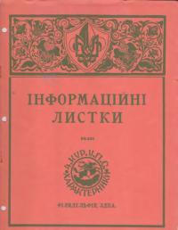 book-23476