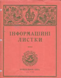 book-23477
