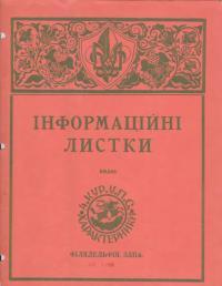 book-23478