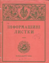 book-23479
