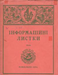 book-23480