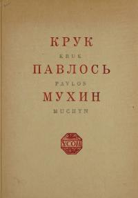 book-23482