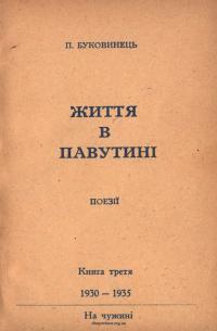 book-23484