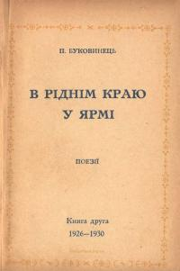 book-23485