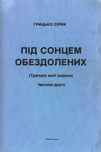book-23486