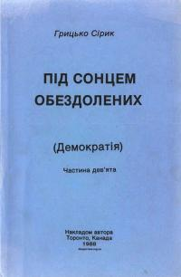 book-23487