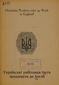 book-23488