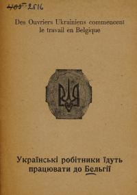 book-23489