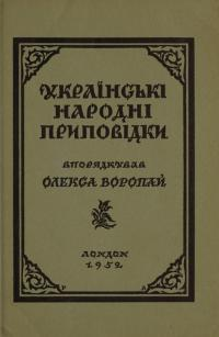 book-23490