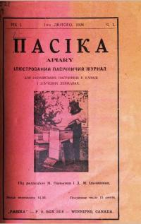 book-23495