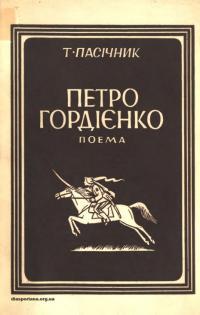 book-23496