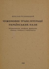 book-23498