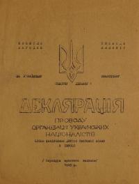 book-23499