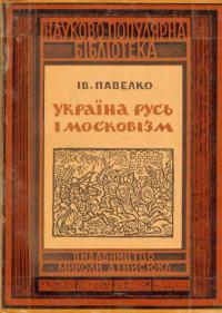 book-235