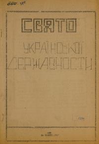 book-23504