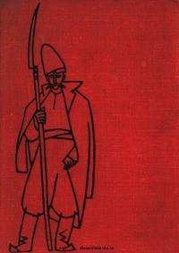book-23506