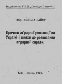 book-23508