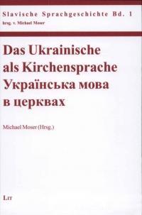 book-23511