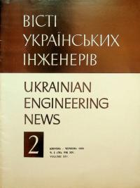 book-23513