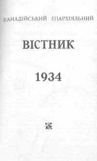 book-23514