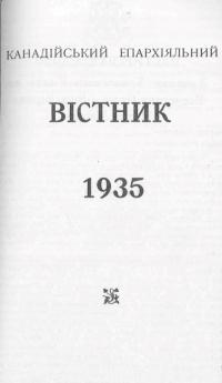book-23515
