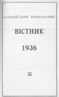book-23516
