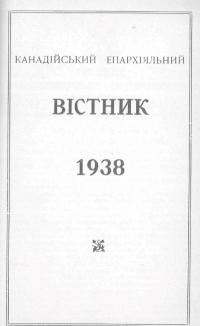 book-23518