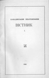 book-23519