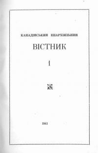 book-23520