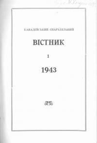 book-23522