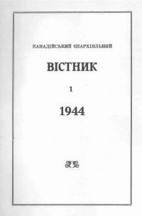 book-23523