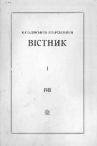 book-23524