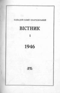 book-23525