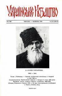 book-23528