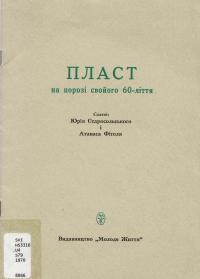 book-2353