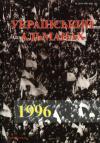 book-23530
