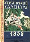 book-23531