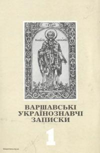 book-23533