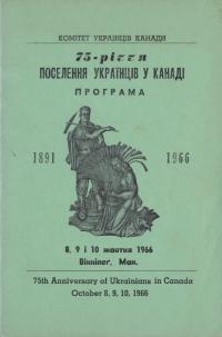 book-23534