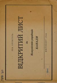 book-23538
