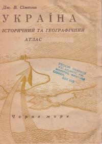 book-2354