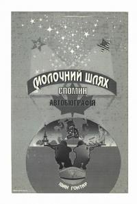 book-23540