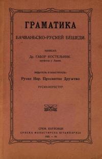 book-23543